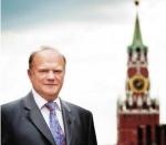 Г.А. Зюганов: «Сегодня вокруг нашей страны снова сгущаются тучи»