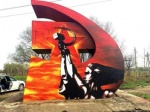 Группой активистов был выполнен ремонт стелы в селе Птичник Биробиджанского района