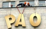 beyvora.ru: МВД и ФСБ признали правоту депутатов-коммунистов относительно мошенничества в РАО