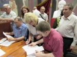Списки кандидатов в депутаты ЗС ЕАО от РО КПРФ утвердили коммунисты Биробиджана
